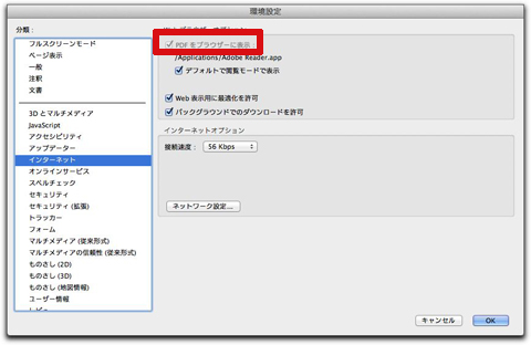 adobe reader print to pdf mac