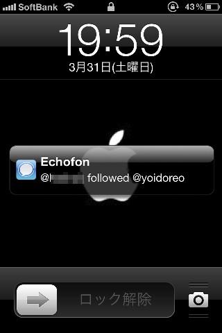 【iPhone】iOS 5.1β版の期限切れと、その対応方法