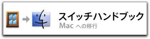 【iPhone,iPad】ゴールデンウィーク、車で移動のお役立ちアプリ