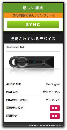 Jawbone 006