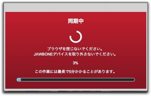 Jawbone 008