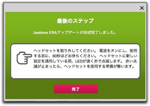 Jawbone 009