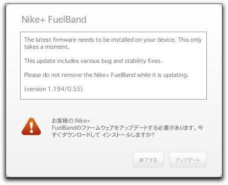 Nike 005