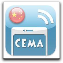 【iPhone,iPad】「中国語に翻訳」が今だけ無料
