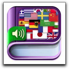 【iPhone,iPad】「iTranslator™」が今だけ無料