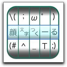 「SoftBank 4G」対応のモバイルWi-Fiルーター「ULTRA WiFi 4G SoftBank 102Z」、8月18日発売