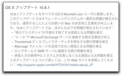 OsxML1081 002