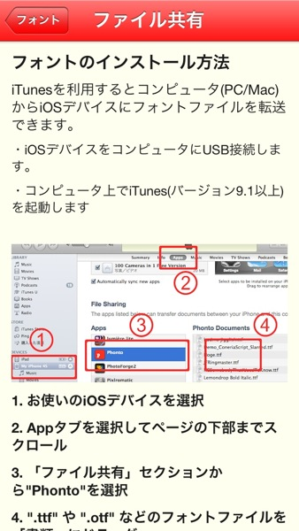【Mac】Twitterクライアント「Tweetbot for Twitter」がリリース
