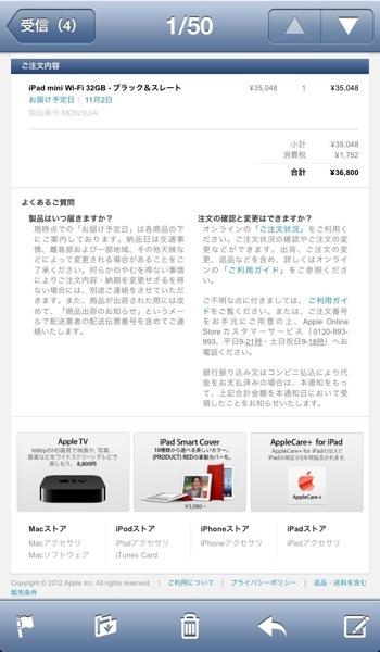 【Mac】スクリーンキャプチャ&レコーダ「Voila」が今だけお買い得