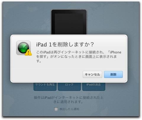IPhone serch 006