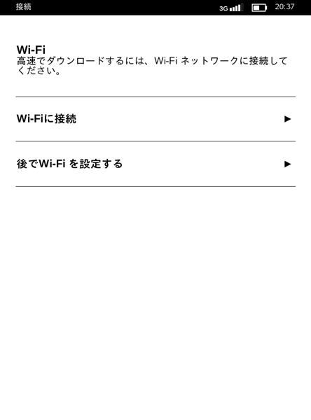 Screenshot 2012 11 21T20 37 32+0900