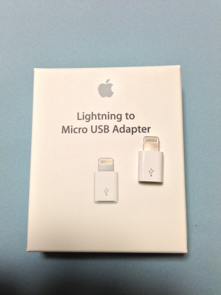 【iPhone,iPad】「Lightning – Micro USBアダプタ」で変わる