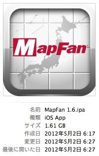 MapFan 003