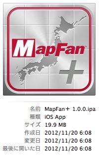 MapFan 004