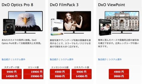 【iPhone】SoftBankのiPhone 5のテザリングの準備は出来てますか?