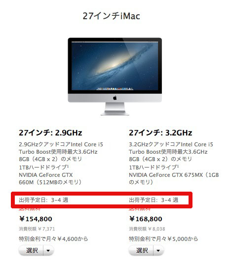 【Mac】「Matias Tactile Pro Keyboard for Mac」メカニカルキーボードが届いた!