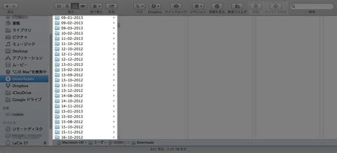 【Mac】ダウンロードしたファイルを自動的に日付フォルダに保存出来ていたのは?