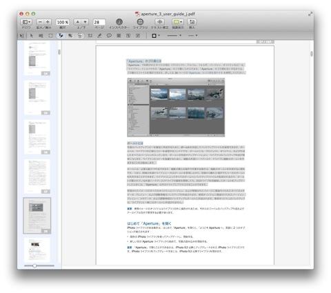 PDF PenProa