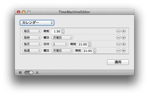 TimeMachineE 002
