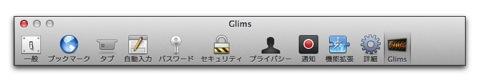 Glims 007