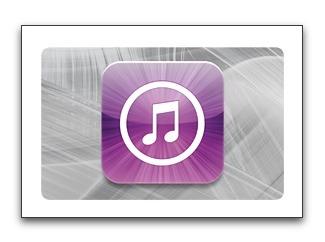 サークルKサンクス、4月20日~5月6日でカルワザ会員に「iTunes Card」クーポンプレゼント