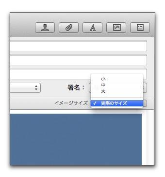 Mailapp 005