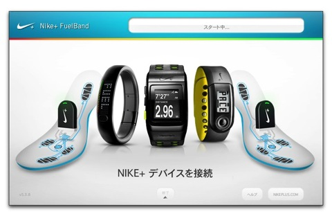 Nike+ Conect 003