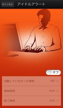 IMG 7234