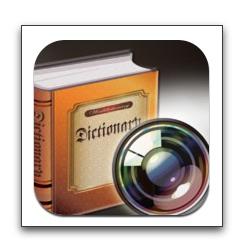 【iPhone,iPad】「Worldictionary – 瞬間翻訳・検索ツール」が今だけ無料