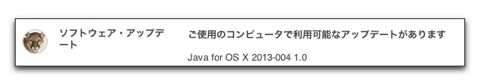 【Mac】Keynoteの素材集「Quartet for Keynote」が今だけお買い得