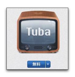 【Mac】Mac App Storeでアプリのインストール時のボタンがずれて表示が欠ける症状が