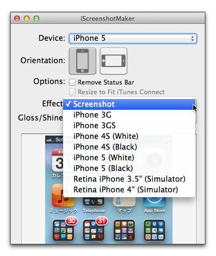 IScreenshotMaker 004