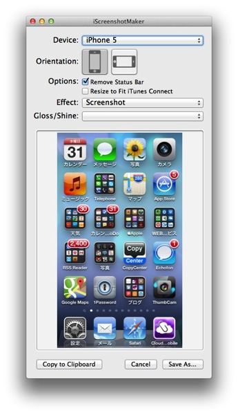 IScreenshotMaker 007