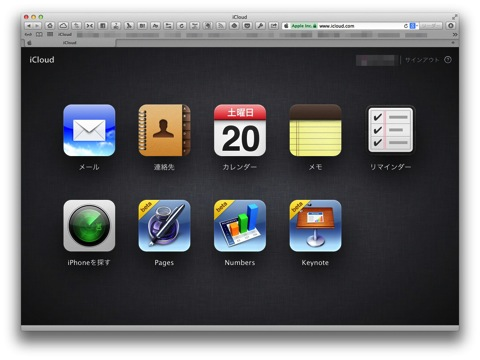 【Mac】iCloudのiWork Betaが利用出来たので