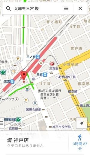 【iPhone,iPad】「Google Maps」を久々に使ってみて、こんな情報までとビックリ