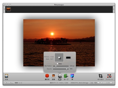 【Mac】Appleが「デジタルカメラ RAW 互換性アップデータ 4.08」をリリース