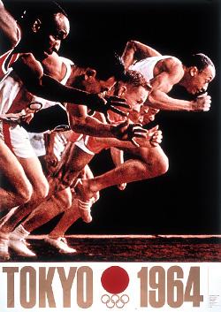 祝!2020年東京オリンピック・パラリンピック開催決定