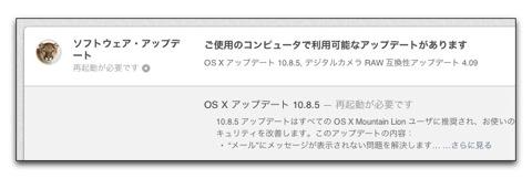 【iPhone 5s/5c】各社料金プランは出揃ったけれど、何でこんなに比較し難いの