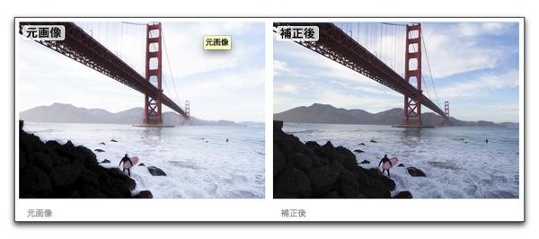 【Mac】Adobe、「Photoshop Lightroom 5.2」をリリース