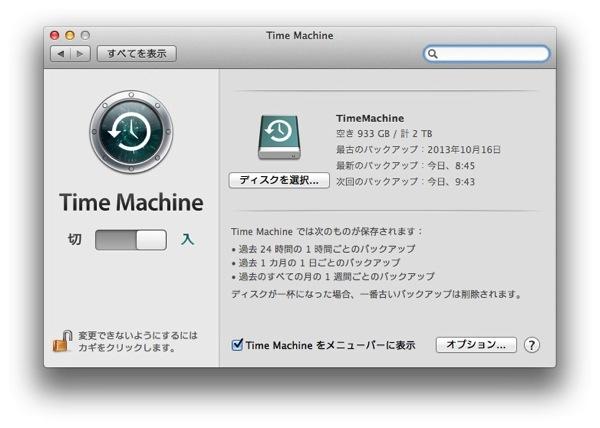 OS X Mavericks 002