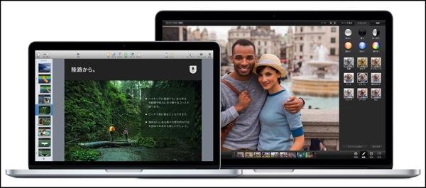 今回、MacBook Pro Retina 15を購入して思った事、本当に「OS X Mavericks」を理解出来ているのか
