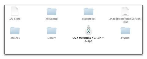DiskMakerX 014