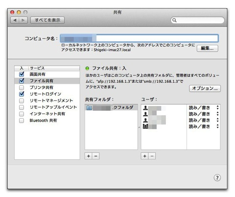 MyMac 006a