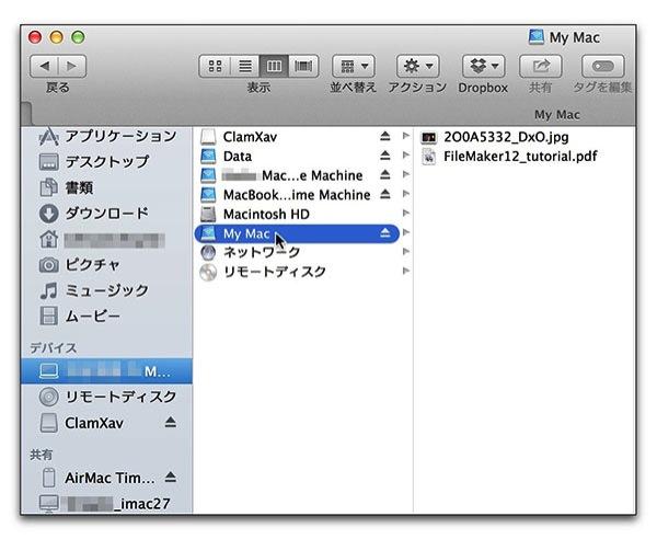 MyMac 102a