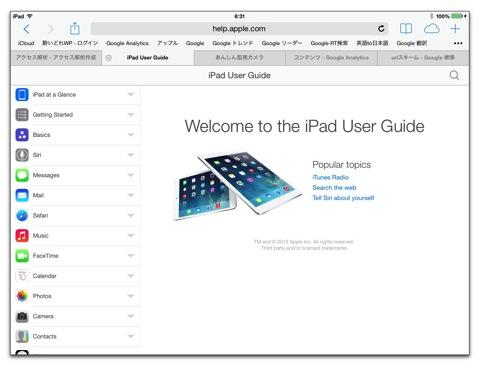 IPad Userguide 001
