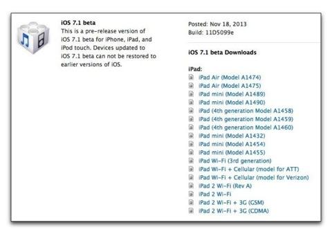 Apple、Developerに「iOS 7.1 beta」をリリース