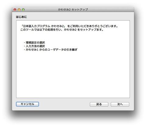 Kawasemi2 010