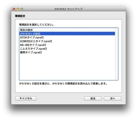 Kawasemi2 011