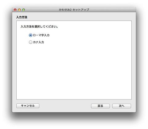 Kawasemi2 012