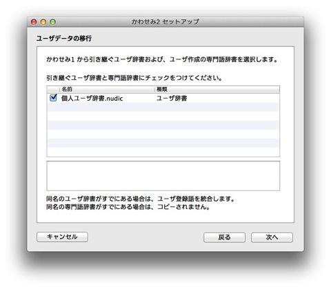Kawasemi2 014